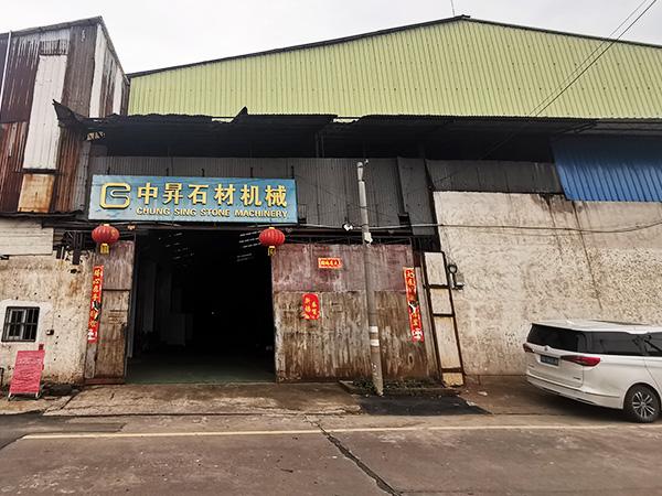 中升机械工厂